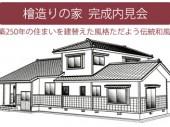 09-4-25mikuni_2