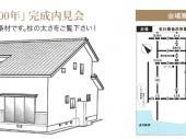 naikenkai_2014.2.8_kurizaki
